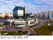 View from drone of National Library of Belarus (2020 год). Стоковое фото, фотограф Яков Филимонов / Фотобанк Лори