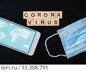 Coronavirus ncov-2019 concept. Стоковое фото, фотограф Ольга Сергеева / Фотобанк Лори