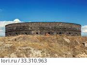 Black fortress or Sev-Berd in Gyumri. It was built in the middle of the XIX century after the end of the Russian-Turkish war of 1828-1829. Armenia. Стоковое фото, фотограф Наталья Волкова / Фотобанк Лори