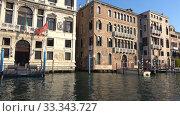 Купить «Старинные здания на Гранд канале солнечным утром. Венеция», видеоролик № 33343727, снято 27 сентября 2017 г. (c) Виктор Карасев / Фотобанк Лори