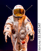 Купить «Russian astronaut spacesuit in Saint Petersburg space museum.», фото № 33349547, снято 12 июля 2020 г. (c) easy Fotostock / Фотобанк Лори