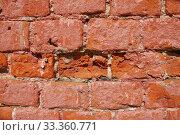 Фрагмент старой стены из красного кирпича. Стоковое фото, фотограф lana1501 / Фотобанк Лори