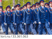 Купить «Russia, Samara, May 2016: The construction of soldiers with rifles for Victory Day at the rehearsal of the parade on Kuibyshev Square on a spring sunny day.», фото № 33361063, снято 7 мая 2017 г. (c) Акиньшин Владимир / Фотобанк Лори