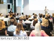 Купить «Audience in the lecture hall.», фото № 33361603, снято 15 июня 2018 г. (c) Matej Kastelic / Фотобанк Лори