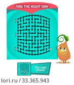 Купить «find the right way labyrinth», иллюстрация № 33365943 (c) Седых Алена / Фотобанк Лори