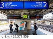 Купить «Japan, Honshu, Yamanashi, Kofu, Kofu Station, Japan Railway (JR) Station, Train Guards on Platform», фото № 33371559, снято 7 августа 2020 г. (c) age Fotostock / Фотобанк Лори