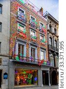 Купить «England, London, New Bond Street, Stella McCartney Store», фото № 33371995, снято 4 апреля 2020 г. (c) age Fotostock / Фотобанк Лори