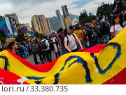 Купить «Students of the Universidad Nacional de Colombia take part in a protest march against government's policies and corruption within the public educational system in Bogotá, Colombia, 24 October 2019.», фото № 33380735, снято 24 октября 2019 г. (c) age Fotostock / Фотобанк Лори