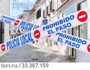 Mijas quarantined street caused by COVID-19. Spain (2019 год). Стоковое фото, фотограф Alexander Tihonovs / Фотобанк Лори
