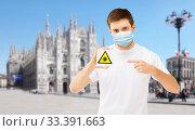 Купить «man in medical mask with coronavirus sign in italy», фото № 33391663, снято 6 июня 2013 г. (c) Syda Productions / Фотобанк Лори