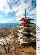Купить «Red pagoda with Mountain Fuji landscape and Yamanashi city as the background», фото № 33402551, снято 7 августа 2020 г. (c) easy Fotostock / Фотобанк Лори