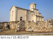 Храм святого Ахилия в городе Арилье в Сербии (2012 год). Стоковое фото, фотограф Солодовникова Елена / Фотобанк Лори