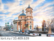 Купить «Варваринский храм St. Barbara's Church on Varvarka Street», фото № 33409639, снято 16 февраля 2020 г. (c) Baturina Yuliya / Фотобанк Лори