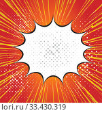 Купить «Pop art style speech bubble design on halftone rays background. Effect motion lines for comic book and manga. Rays with effect explosion. Text banner. Comics pop-art style template for your design», иллюстрация № 33430319 (c) Dmitry Domashenko / Фотобанк Лори