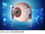 Купить «Doctor examining giant eye in medical concept», фото № 33430635, снято 9 апреля 2020 г. (c) Elnur / Фотобанк Лори