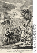 Купить «Mentor and Telemachus after a shipwreck address in the island of Calypso. Old 18th century engraving from the book the adventures of Telemachus son of Ulysses by Francois de Salygnac 1767.», фото № 33432075, снято 11 февраля 2020 г. (c) age Fotostock / Фотобанк Лори