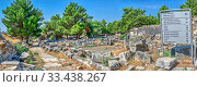 Купить «Ancient city Priene in Turkey», фото № 33438267, снято 20 июля 2019 г. (c) Sergii Zarev / Фотобанк Лори