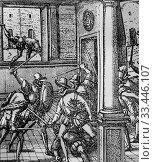 Купить «Engraving that recreates the Francisco Pizarro assassination by Almagro supporters, 1541. Peregrinationes, by Theodor de Bry.», фото № 33446107, снято 12 ноября 2019 г. (c) age Fotostock / Фотобанк Лори