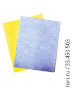 Купить «Hygienic napkins on a white background», фото № 33450503, снято 13 февраля 2020 г. (c) Евгений Ткачёв / Фотобанк Лори