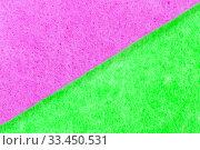 Купить «Hygienic napkins purple and green», фото № 33450531, снято 13 февраля 2020 г. (c) Евгений Ткачёв / Фотобанк Лори