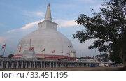 Вечер у древней дагобы Руванвелисия. Анурадхапура, Шри-Ланка (2020 год). Стоковое видео, видеограф Виктор Карасев / Фотобанк Лори