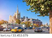Высотка на Кудринской Площади View of the skyscraper on Kudrinskaya Square (2019 год). Стоковое фото, фотограф Baturina Yuliya / Фотобанк Лори