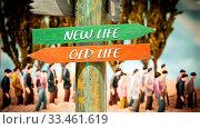 Купить «Street Sign the Direction Way to NEW LIFE versus OLD LIFE.», фото № 33461619, снято 2 апреля 2020 г. (c) easy Fotostock / Фотобанк Лори