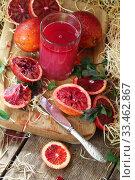 Купить «Натюрморт с красными апельсинами», фото № 33462867, снято 30 марта 2020 г. (c) Марина Володько / Фотобанк Лори