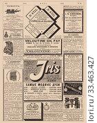 """Купить «Рекламная страница, опубликованная в журнале """"Нива"""" 1896 года», фото № 33463427, снято 11 июля 2020 г. (c) Макаров Алексей / Фотобанк Лори"""