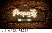 Купить «Street Sign the Direction Way to Property», фото № 33474559, снято 2 апреля 2020 г. (c) easy Fotostock / Фотобанк Лори