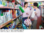 Купить «Women selecting detergents in store», фото № 33474867, снято 6 июня 2020 г. (c) Яков Филимонов / Фотобанк Лори