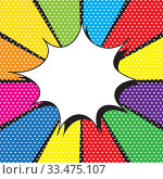 Купить «Speech bubble on rays with effect explosion background and halftone dots. For comic book and manga. Text banner. Vector bright dynamic cartoon illustration. Pop-art style template for your design», иллюстрация № 33475107 (c) Dmitry Domashenko / Фотобанк Лори