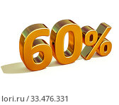 Купить «Gold Sale 60%, Gold Percent Off Discount Sign, Sale Banner Template, Special Offer 60% Off Discount Tag, Golden Sixty Percentages Sign, Gold Sale Symbol, Gold Sticker, Banner, Advertising, Luxury Sale», фото № 33476331, снято 28 мая 2020 г. (c) age Fotostock / Фотобанк Лори