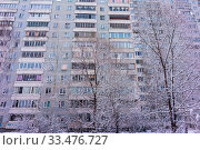 Купить «Winter View of Old Facade of Soviet Building in Yekaterinburg, Russia, Background with Windows and Balconies, Residential Buildings Urban Decay, Multistory Residential Building, House Front», фото № 33476727, снято 5 апреля 2020 г. (c) age Fotostock / Фотобанк Лори