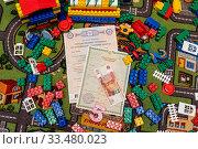Выплаты по 5 тысяч рублей в месяц детям до 3 лет с апреля 2020 года. Маткапитал. Короновирус, пандемия. Стоковое фото, фотограф Светлана Голинкевич / Фотобанк Лори