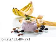Купить «home sweet banana yogurt in a glass jar», фото № 33484771, снято 1 апреля 2020 г. (c) Peredniankina / Фотобанк Лори