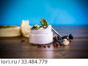 Купить «home sweet banana yogurt in a glass jar», фото № 33484779, снято 1 апреля 2020 г. (c) Peredniankina / Фотобанк Лори