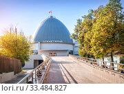 Планетарий Planetarium building in Moscow (2019 год). Редакционное фото, фотограф Baturina Yuliya / Фотобанк Лори