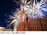 Купить «Moscow Kremlin and fireworks in honor of Victory Day celebration (WWII), Red Square, Moscow, Russia-- the most popular view of Moscow», фото № 33485035, снято 9 мая 2019 г. (c) Владимир Журавлев / Фотобанк Лори