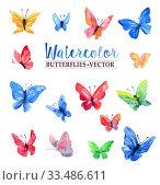 Купить «Watercolor butterfly drawing», иллюстрация № 33486611 (c) Миронова Анастасия / Фотобанк Лори