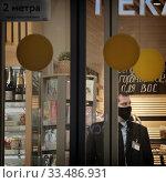 Купить «Охранник в маске в дни самоизоляции при Коронавирусе COVID-19», эксклюзивное фото № 33486931, снято 5 апреля 2020 г. (c) Дмитрий Неумоин / Фотобанк Лори