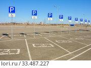Купить «Дорожный знак - Парковка только для инвалидов . Концепция заботы о социально незащищенных категориях граждан .», фото № 33487227, снято 14 июня 2020 г. (c) Сергеев Валерий / Фотобанк Лори