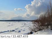 Замерзший Кандалакшский залив. Стоковое фото, фотограф александр лупкин / Фотобанк Лори