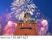 Купить «The Spasskaya Tower and fireworks in honor of Victory Day celebration (WWII), Red Square, Moscow, Russia», фото № 33487627, снято 9 мая 2019 г. (c) Владимир Журавлев / Фотобанк Лори