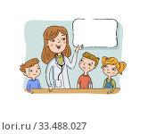 Doctor talk to children. Стоковая иллюстрация, иллюстратор Миронова Анастасия / Фотобанк Лори