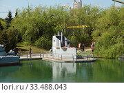 Купить «Спаренная артиллерийская установка В-11 образца 1946 года (СССР). Экспозиция военно-морского флота. Парк Победы на Поклонной горе в Москве», эксклюзивное фото № 33488043, снято 9 мая 2010 г. (c) lana1501 / Фотобанк Лори
