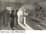 Купить «Armin Vambery being received by the Khan of Khiva, Uzbekistan, from Travels in central Asia 1863 by Armin Vambery. Old engraving El Mundo en la Mano 1878.», фото № 33494423, снято 14 марта 2020 г. (c) age Fotostock / Фотобанк Лори