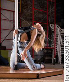 Купить «Young woman in ripped jeans performing pole dance», фото № 33501511, снято 6 июля 2020 г. (c) Яков Филимонов / Фотобанк Лори