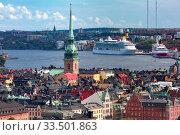 Купить «Gamla Stan in Stockholm, Sweden», фото № 33501863, снято 28 августа 2018 г. (c) Коваленкова Ольга / Фотобанк Лори