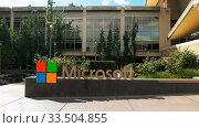 REDMOND, WASHINGTON, USA- SEPTEMBER 3, 2015: exterior view of microsoft redmond headquarters building. microsoft is a multinational corporation specializing... Стоковое фото, фотограф Zoonar.com/Christopher Bellette / age Fotostock / Фотобанк Лори